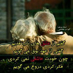 گفتم از عشق های ناب قدیم... سروده استاد مرتضی کیوان هاشمی #استاد_مرتضی_کیوان_هاشمی #مرتضی_کیوان_هاشمی #مرتضا_کیوان_هاشمی #کیوان #شعر_فارسی