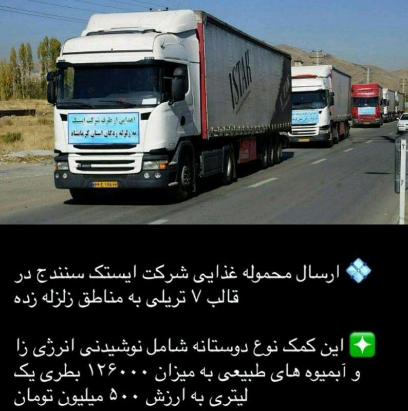 درور ب شرفت وستا احمد نجار