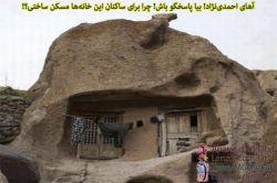 آهای #احمدی_نژاد (عزیز)؛ بیا پاسخگو باش. چرا برای ساکنان این خانه ها، #مسکن ساختی؟! آخر تو چقدر #زحمت داری برای این دولت!! این پنجمین سال است که دولت باید تمام ظرفیتهایش را صرف جبران اقدامات تو کند!!