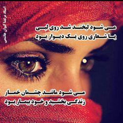 برشی از شعر می شود سروده استاد مرتضی کیوان هاشمی    #استاد_مرتضی_کیوان_هاشمی #مرتضی_کیوان_هاشمی #کیوان_هاشمی #کیوان #شعر #شعر_فارسی