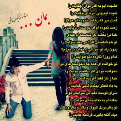 بمان... سروده استاد مرتضی کیوان هاشمی    #استاد_مرتضی_کیوان_هاشمی #مرتضی_کیوان_هاشمی #کیوان_هاشمی #کیوان #شعر #شعر_فارسی