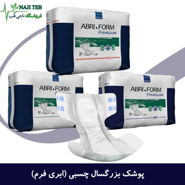 http://www.najiteb.com/diaper/product-category/adult-diaper/