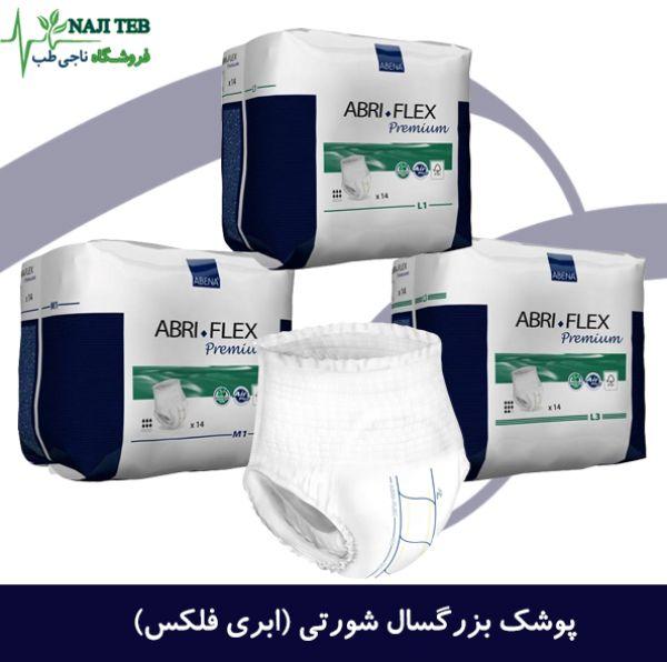 http://www.najiteb.com/diaper/product-category/adult-diaper/