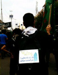 جانم به فدای مولی #حسین
