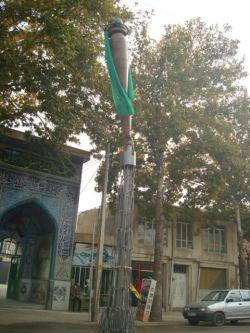 شهر تویسرکان //بختاج