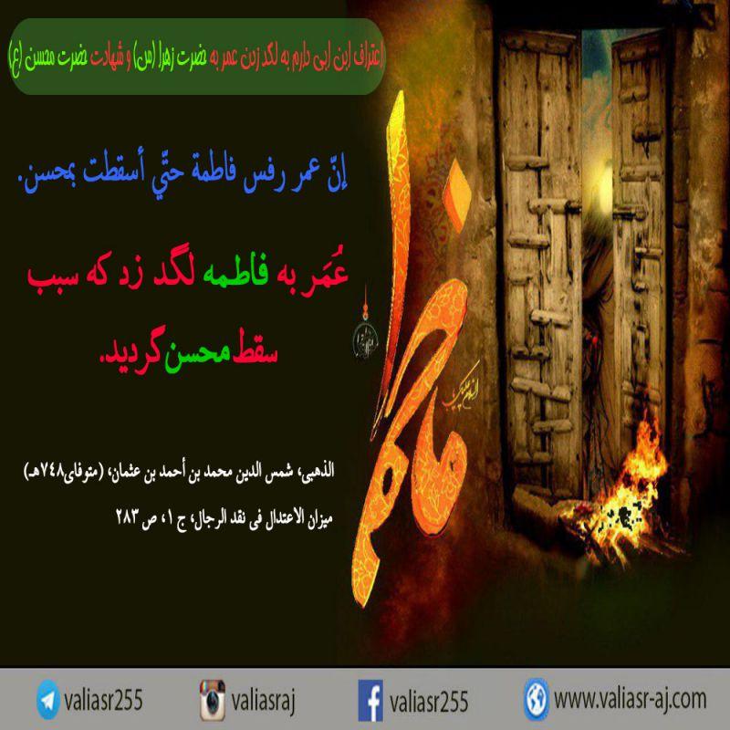 http://valiasr-aj.com/6300.cgm