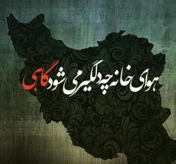 Iran.#
