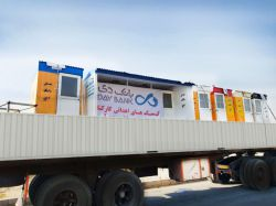 اقلام اهدایی کارکنان بانک دی به مناطق زلزله زده ارسال شد