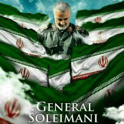 تبریک به بمناسبت نابودی داعش   افتخار ایرانی ، قاسم سلیمانی از تبار سلمانی ، قاسم سلیمانی از تبار عباسی ، روی زینب حساسی بر حرم نگهبانی ، قاسم سلیمانی