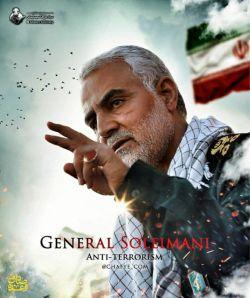 سلام و عرض ادب...  عکس منتشر شده از صفحه رسمی سردار سلیمانی.  ツ