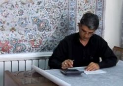 فیلم کوتاه از نقش تا فرش  www.filimo.com/m/U7d5L