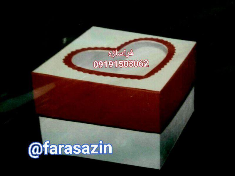 جعبه مکعب قلبی! خاص بخاطر فرم مکعب مربع آن و طلق قلبی که دید از روی جعبه به داخل و تزئینات کادو دارد. مناسب هدیه برای روزهای به یاد ماندنی! جعبه هنری فراسازه farasazin@ 09191503062 fara-saze.ir