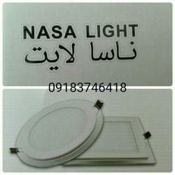 محصولات روشنایی ناسالایت