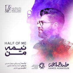 """آهنگ """"نیمه من"""" از حامد همایون  دانلود: http://goo.gl/Vcx4Rb"""