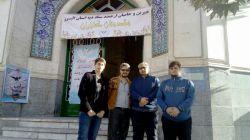همکاری تنی چند از اعضای پایگاه بیسج برای گلریزان آزادی زندانیان جرایم غیر عمد. کرج میدان مهران خیابان گلستان نبش گلستان 4- زمان : 9آذر1396 بعد از نماز مغرب و عشاء. https://goo.gl/e161A2