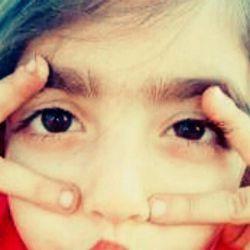 فدای چشمات خاله