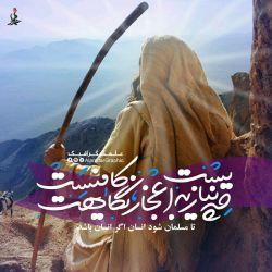 چه نیازیست به اعجاز، نگاهت کافیست/ تا مسلمان شود انسان، اگر انسان باشد.. #اللهم صل علی محمد و آل محمد و عجل فرجهم