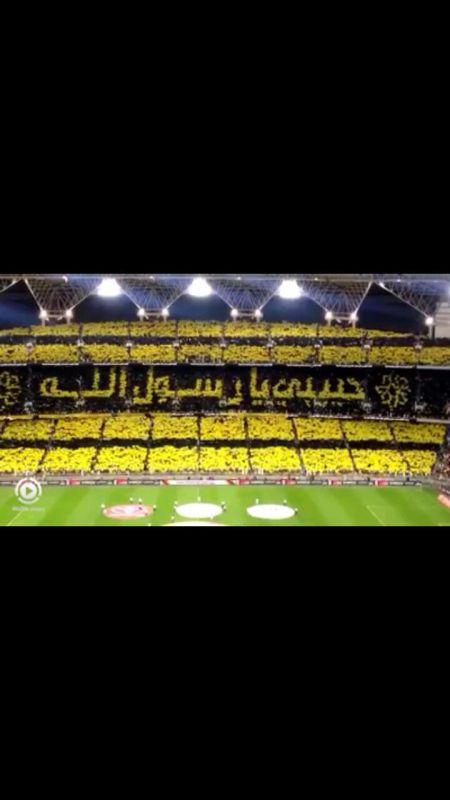 کار بسیار زیبای هواداران دورتموند به مناسب ولادت حضرت محمد(ص)