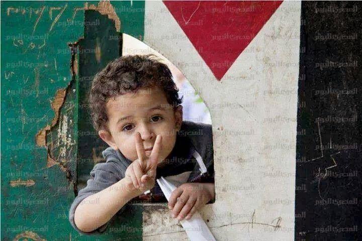 فلسطین آزاد خواهد شد