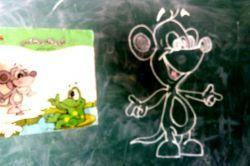 ساعت هنر سرکلاس واسه دانش اموزام نقاشی کشیدم . چطوره؟:)
