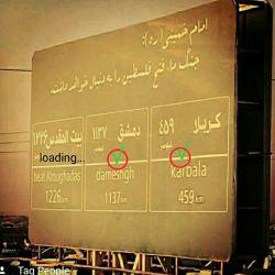 راه قدس از کربلا میگذرد...   «فإن حزب الله هم الغالبون» #القدس_لنا #مرگ_بر_اسرائیل  #مرگ_بر_امریکا #موضوع این هفته کانال لنزوری ها: #اسرائیل_۲۵_سال_آینده_را_نخواهد_دید »» با ما همراه باشید√ sapp.ir/lenzoriha