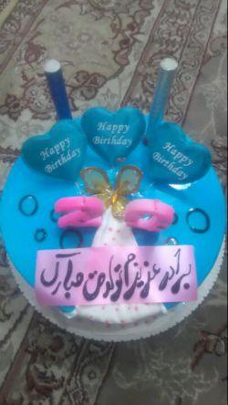 ی کیک دیروز من نبودم خوردن مثلن تولد من بوده دور هم جم شدن براخودشون تولد گرفتن خخخخ ی  دونه امروز برامن گرفتن.  اینم خواهر کوچیکه زحمت کشیده دخترونه گرفته ❤