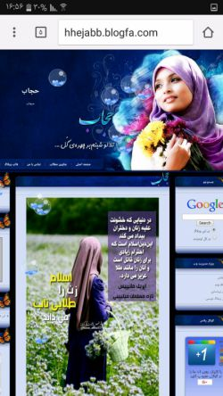 بچه ها وبلاگمه برین چند تا نظر بزارین ایمیلم اجباری نیست برا مسابقه س صواب داره اینم آدرس شه hhejabb.blogfa.com