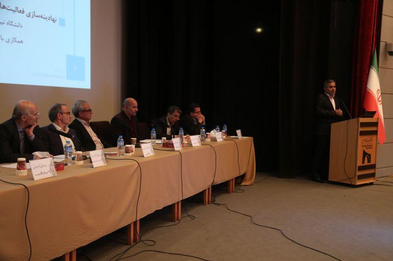 پانل دوم در پنجمین همایش پیشرفت و توسعه کشور