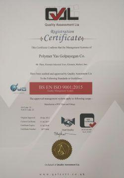 گواهینامه بین المللی ISO9001:2015