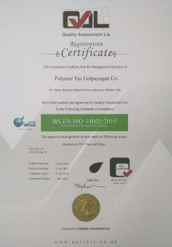 گواهینامه بین المللی ISO 14001:2015