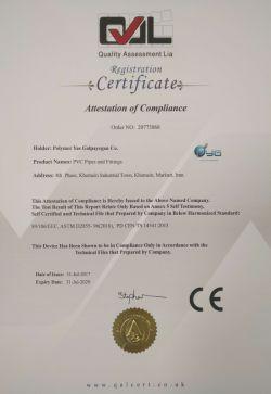 گواهینامه استاندارد CE اروپا