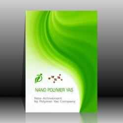 نانو پلیمر یاس، دستاورد جدیدی از پلیمر یاس