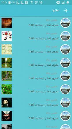 @hadi.kh800  ...مرسی اقا هادی از حضور و لایک های زیباتون