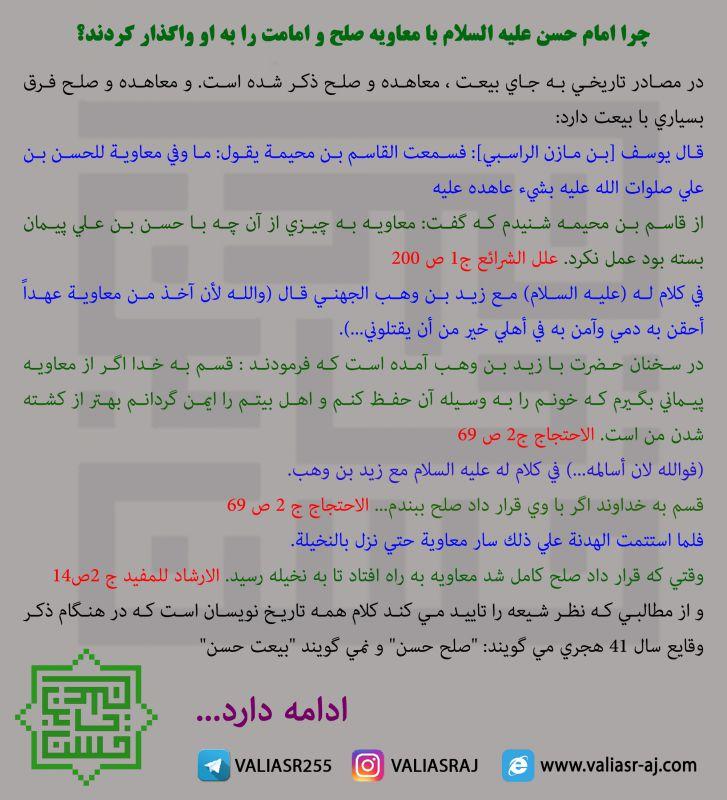 http://valiasr-aj.com/5241.cgm