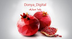 یلدا مبارک فروش ویژه یلدا در دنیای دیجیتال goo.gl/Dy6JHw