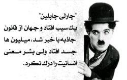 the great diktator!....