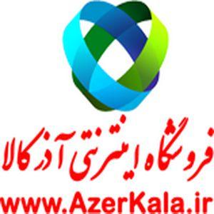 www.AzerKala.ir