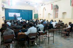 زنگ بانکداری در دبیرستان شهید مدرس