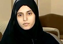 فیلم مستند بحرین چهره دیگر انقلاب  www.filimo.com/m/e8iDu