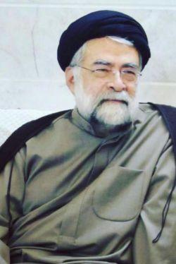 حضرت آیت الله حاج سید محمّد محسن حسینی طهرانی