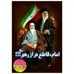 برخی می گویند امام در زمان خود از آقای خامنهای قاطع تر بود وایشان در برخورد با مسئولین خطاکار خیلی مماشات می کند!!!  پاسخ به شبهه در کامنت اول