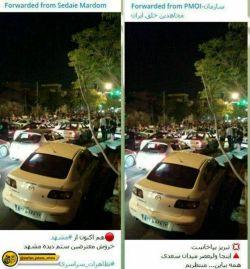 چه میشود که یک تصویر به چندجانسبت داده میشود.مشهد.تبریز.و... #شما که ادعای راستگویی میکنید؟!؟!؟!