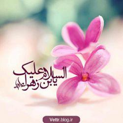 اگر امیدی هست در میان همه ی این اتفاقات ... دلیلش شمایید... دلمان به شما خوش است.... سلام آقای مهربانی ها  اللهم عجل ولیک الفرج