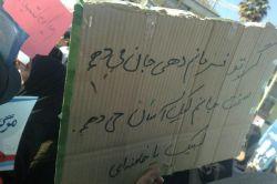 #ایران_سوریه_نیست