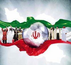 کمپین پرچم ایران #iranflag