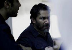 فیلم سینمایی شکاف  www.filimo.com/m/pdJqt