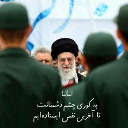 فردا صدای رسای #مردم_مشهد را از میدان شهدا بشنوید/// تا آخرین نفس ایستادهایم✊