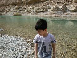 علی و #رودخانه #دالکی #استان #بوشهر