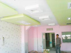 #خانه_شیک پروژه اجرایی بیمارستان امام خمینی شیروان www.shikhouse.ir