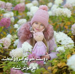 سلام برای زندگی  قانون مهربانی بگذاریم هرکه اخم کندجریمه اش لبخندو هر که لبخند بزند  پاداشش عشق باشدقانون مهربانی پاداش و مجازاتش شیرین است(*^_^*)